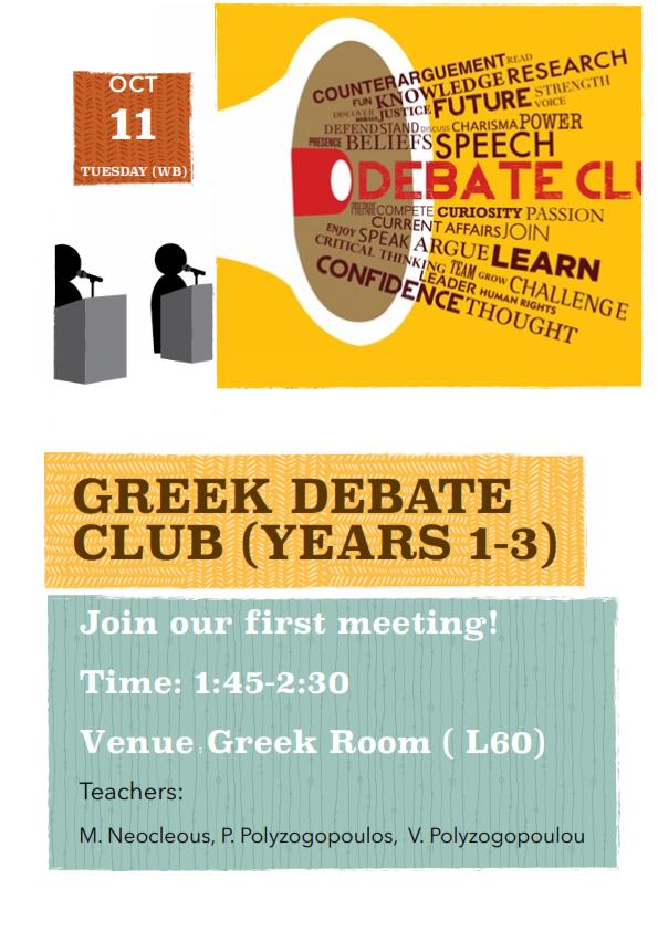 The English School: Greek Debate Club (Years 1-3)