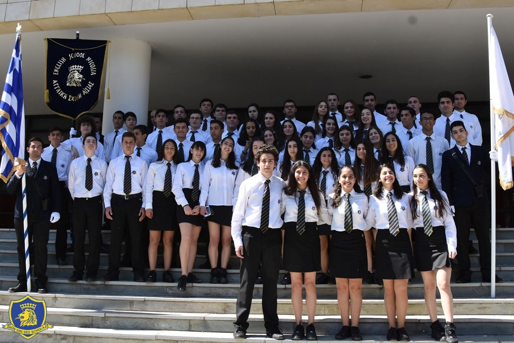 Graduation 2017 German International School Chicago: The English School: 25th March Commemoration And School Parade