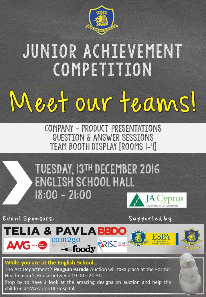JA Invitation Poster